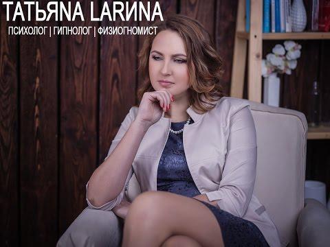 Лекция Татьяны Лариной о детских кризисах!!!!