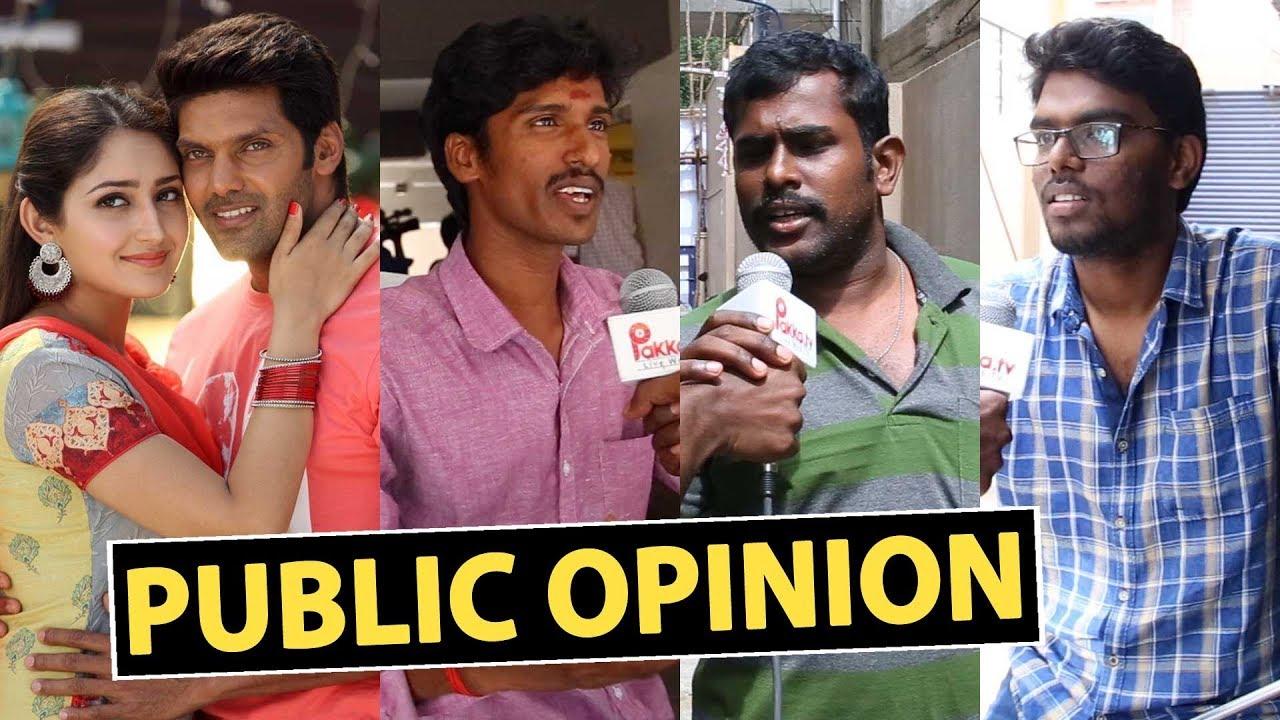 Ghajinikanth Movie Public Opinion | Ghajinikanth Movie Public Review | Arya, Sayyeshha, Sathish