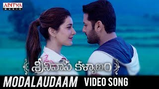 Modalaudaam Song Lyrics