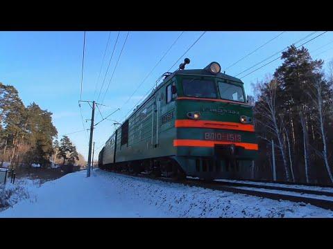ВЛ10-1513 с грузовым поездом и божественным гудком