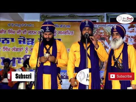 Video kavisher Giani Kewal Singh Mehta ( Sohi Brothers ) , 250 Sala Janam Shatabdi Baba Bir Singh ji download in MP3, 3GP, MP4, WEBM, AVI, FLV January 2017