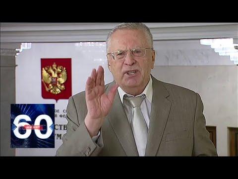 Жириновский эмоционально высказал свое мнение о \Прямой линии\ с Путиным - DomaVideo.Ru