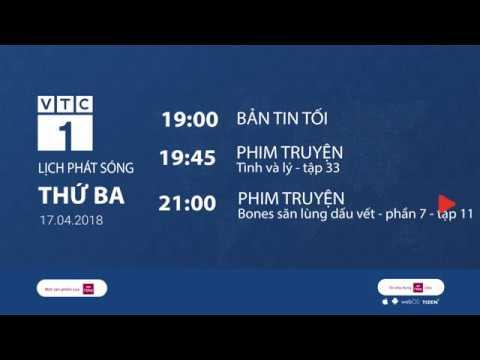 Lịch phát sóng VTC1 ngày 17/4/2018 | VTC1 - Thời lượng: 104 giây.