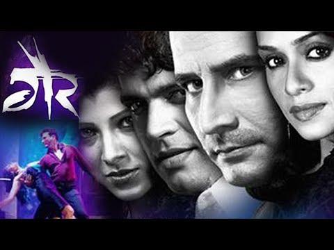 Video Gaiir | Latest Suspense Thriller Full Marathi Movie | Amruta Khanvilkar, Sandeep Kulkarni download in MP3, 3GP, MP4, WEBM, AVI, FLV January 2017