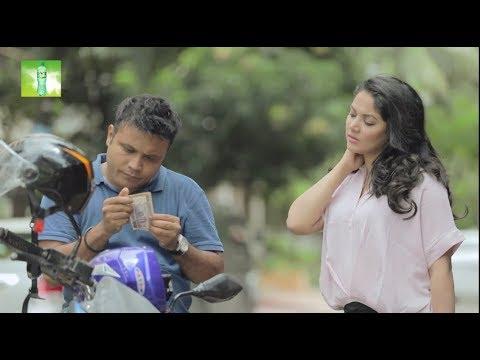 Download Ovimaner Golpora | Eid Drama Promo | 2017 | PRAN UP | Mishu Sabbir| Urmila Srabanti hd file 3gp hd mp4 download videos