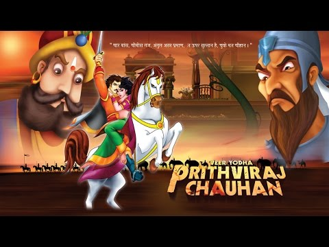 Veer Yodha Prithviraj Chauhan - Tamil Animated Children's Full Film With English Subtitles