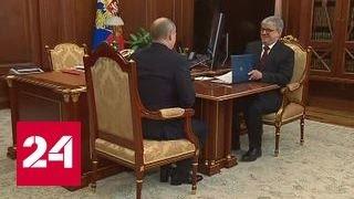 Путин доволен, что студенты учатся по Интернету