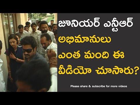 Telugu Top Hero Junior NTR with Family in Tirumala rare exclusive video (видео)