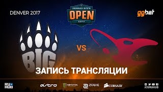 BIG vs mousesports - Dreamhack Denver - de_train [sleepsomewhile, MintGod]