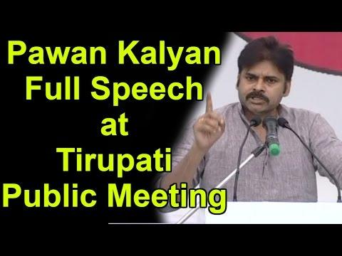 Pawan Kalyan Full Speech in Jana Sena Party Public Meeting at Tirupati