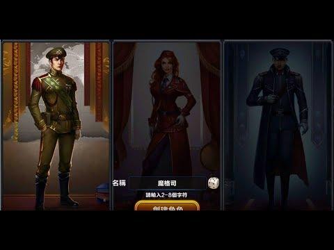 《坦克聯盟之王者征服》手機遊戲玩法與攻略教學!