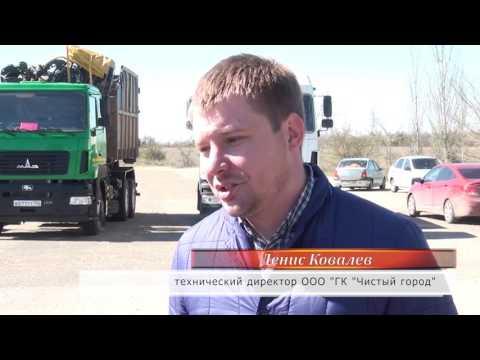 С территории Лысой горы в Волгограде вывезли почти 300 кубометров мусора