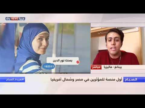 العرب اليوم - أول منصة عربية في مصر لتسهيل عمل المؤثرين