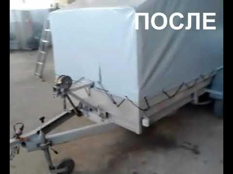 Тент на легковой прицеп  Милотаев Д.В. Пензатент г.Пенза