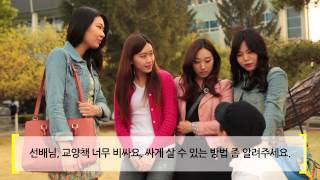 순천향대학교 학생커뮤니티 순피플 YouTube video