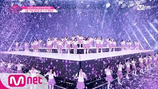 Video [ENG sub] PRODUCE48 [최초공개] 프로듀스48_내꺼야(PICK ME) Performance 180615 EP.0 MP3, 3GP, MP4, WEBM, AVI, FLV Mei 2018