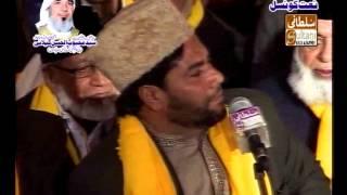 Video Ya Muhammad Noor e Mujasam by Shazad Hanif Madni MP3, 3GP, MP4, WEBM, AVI, FLV Juli 2018