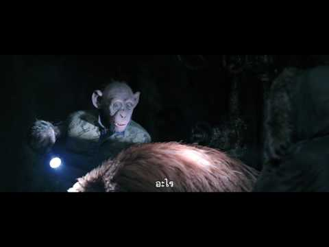 War For The Planet Of The Apes - Bad Ape and Maurice (ซับไทย)
