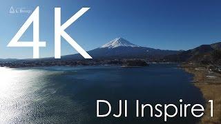 空撮 河口湖と富士 [4K]