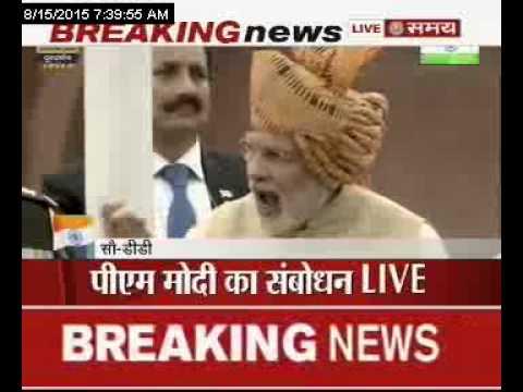लाल किले से PM मोदी-1
