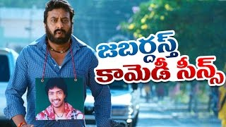 Prudhvi Raj Jabardasth Telugu Comedy Back 2 Back Comedy Scenes Vol 2 || Latest Telugu Comedy 2016