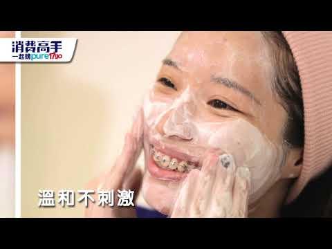 """夏日潔淨 + 亮白全都 """" 皂 """"【美國超級淡斑皂】"""