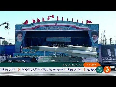 Στρατιωτική παρέλαση στη Τεχεράνη για την Ημέρα των Ενόπλων Δυνάμεων