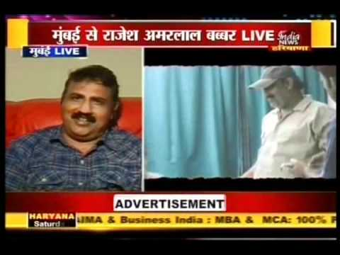 Rajesh Amarlal Babbar Interview Part 2
