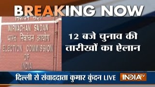 Election Commission Likely to Announce Assembly Election Dates today