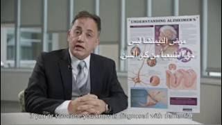 ما يجب أن يعرفه كل شخص عن مرض الدمنشيا