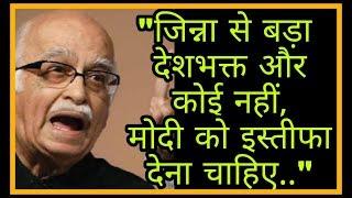 Video Lal Krishan Advani ने Jinnah को फिर बताया देशभक्त और PM Modi से इस्तीफे की मांग की। Mind The News. MP3, 3GP, MP4, WEBM, AVI, FLV Juli 2018