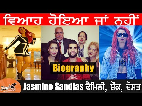 Jasmine Sandlas Biography | Family | Married Or Not | Mother | Father | Songs | Movies | Husband Pic