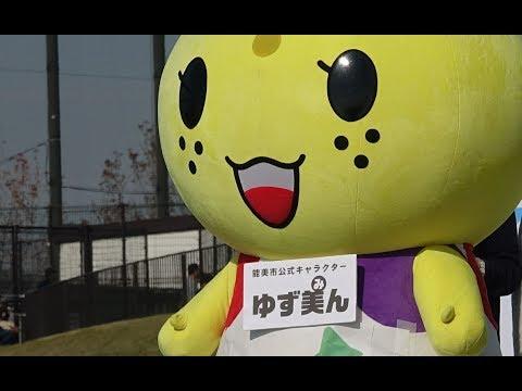 【ゆるキャラグランプリ】石川県能美市「ひぽ能ん・ゆず美ん」ス …