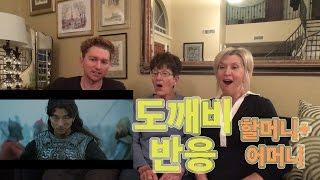 Video My Grandma and Mom React to Korean Drama Dokkaebi/Goblin!!! MP3, 3GP, MP4, WEBM, AVI, FLV April 2018
