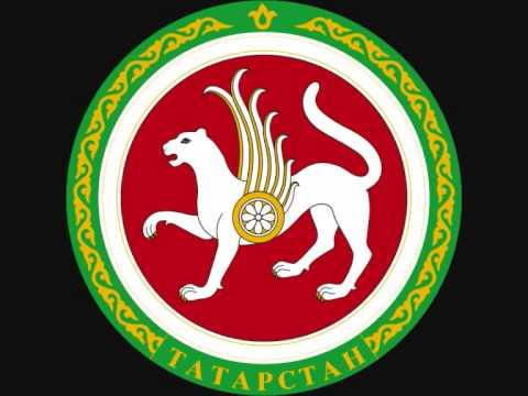 Hymne der Republik Tatarstan