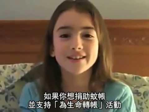 這個小女孩只有7歲卻已經拯救了數百萬條生命,不止在美國引起轟動…全世界都稱她為小活佛!