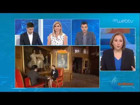 Μια… ονειρεμένη καραντίνα πέρασε ζευγάρι στην Ιρλανδία! | 26/05/2020 | ΕΡΤ