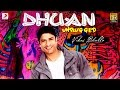 Dhuan Unplugged (Single) - Vikas Bhalla | Hindi