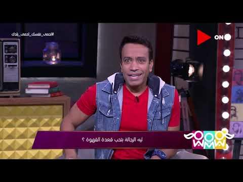 """فيديو- سامح حسين يتحدث عن أهمية """"قعدة القهوة"""" للرجال"""