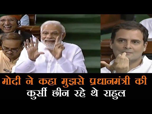 कांग्रेस पर जमकर बरसे मोदी, जानिये PM के भाषण से जुड़ी बड़ी बातें