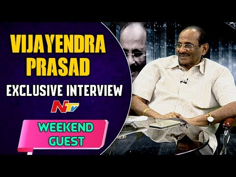 Baahubali Writer Vijayendra Prasad Exclusive Interview | Weekend Guest