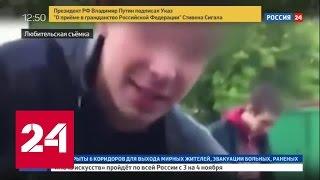 Дети пытаются заработать на жестоком видео в Сети