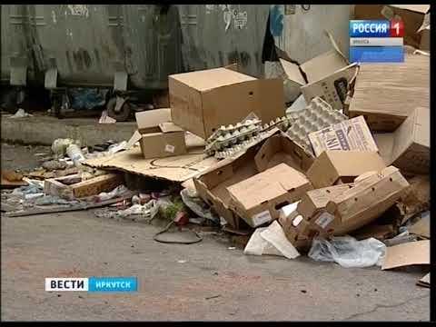 Выпуск «Вести-Иркутск» 15.08.2018 (21:44)