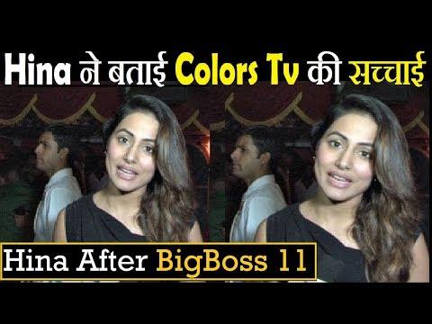 लौट आई हिना, बताया कलर्स टीवी का कड़वा सच|| Hina Khan on Colors Tv|| Hina After Bigboss 11 (видео)