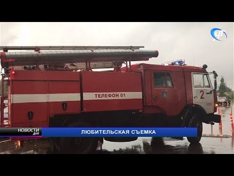 Великий Новгород оказался под атакой телефонных террористов