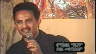 Eritrean Orthodox Mahbere Mariam Sibket  Wedijachu Alehu Part 4