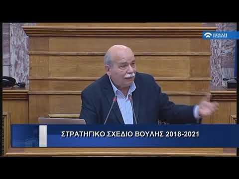 Βουλή – Ενημέρωση (10/10/2018)