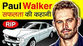 Nonton Furious 7 Death      Paul Walker Biography In Hindi   Fast And The Furious Series    Actor   Movies Film Subtitle Indonesia Streaming Movie Download