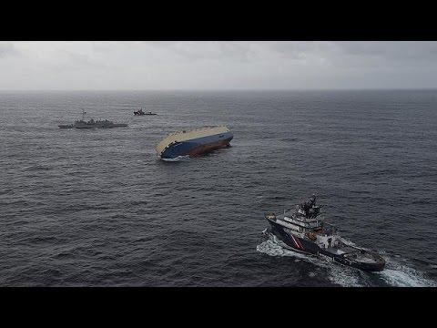 Επικίνδυνη κλίση σε φορτηγό πλοίο κοντά στις γαλλικές ακτές του Ατλαντικού