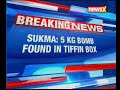 5 kg bomb found in tiffin box; bomb planted to target army men in Chhattisgarhs Sukma - Video